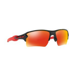 Oakley Flak 2.0 XL OO9188-80 59mm